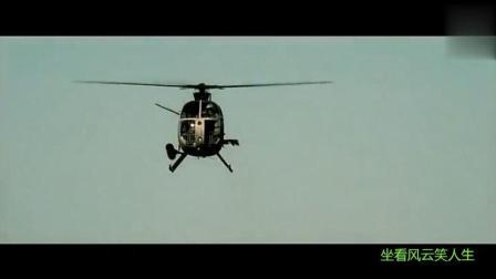 橄榄球高手橄榄球上绑炸弹, 一个长传, 武装直升机被报销了
