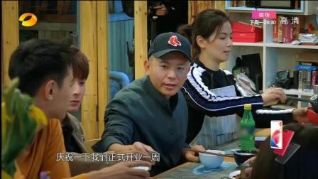 刘涛和王珂感情生活花式秀恩爱都在亲爱的客栈11月19