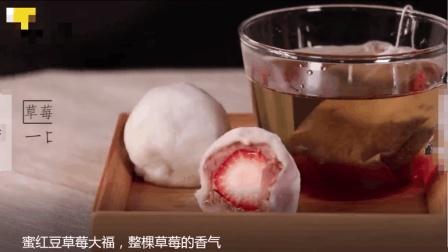 蜜红豆草莓大福, 不需要烤箱的甜点
