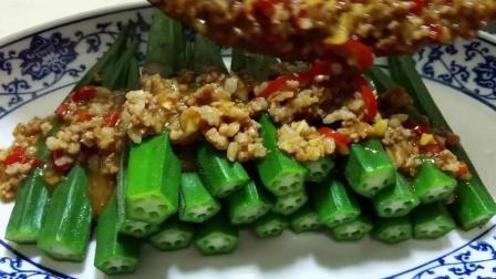 最好吃秋葵的家常做法, 一分钟搞定~秋葵怎么做好吃? 秋葵的做法大全, 凉拌秋葵的做法