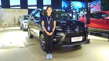 7座中型SUV 2017广州车展解读北汽幻速S7