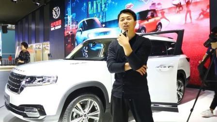 广州车展体验北汽昌河Q7, 吸引你的不止是外观