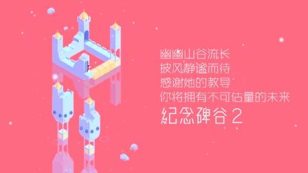 康永哥的一席话, 激起我想画出心中纪念碑谷的欲望!