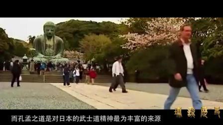 复仇! 日本人的武士道精神还有多少?