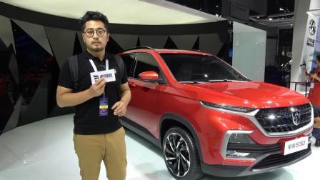 定位紧凑型SUV 未来能否延续神话再成爆款? 聊宝骏530