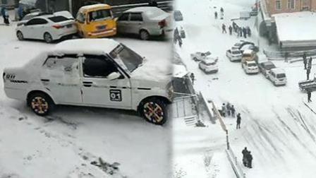 通化雪天路滑 大坡上10多车连撞
