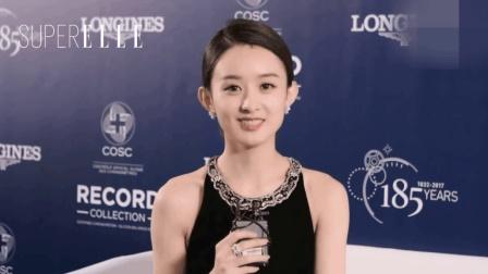 赵丽颖采访被问是软妹子还是糙汉子, 她是这么回答的!