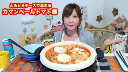 日本大胃王木下佑香今天吃: 卡芒贝尔蕃茄起司锅