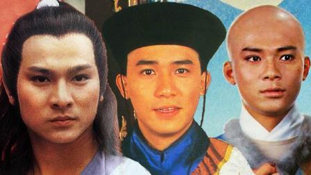 """TVB50周年庆, """"无线五虎""""如今成就如何?"""