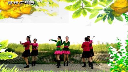 双人舞步《情人桥》阿裙广场舞