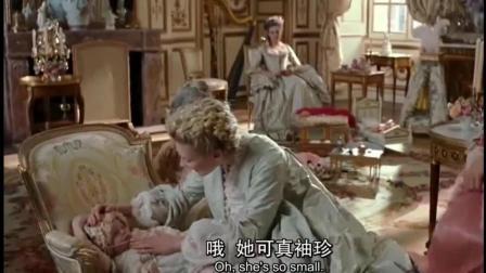 《绝代艳后》所有人都渴望艳后生个儿子, 但她偏偏生了个女儿!