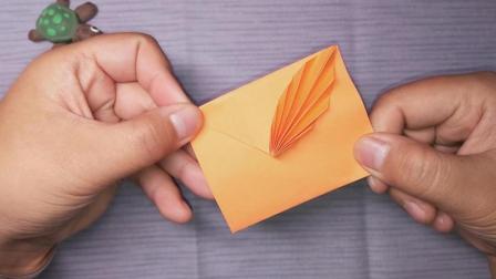 折信封折纸 叶子信封折纸 折纸教程 手工折纸 手工课