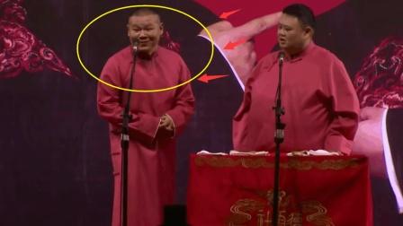 岳云鹏爆笑相声《公交达人》数次调侃台下小孩! 观众笑惨了!