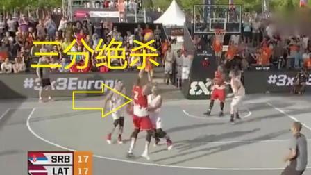 劲爆3V3篮球世界杯十大好球! 街头篮球最厉害都在这里, 穿裆、暴扣和绝杀样样有