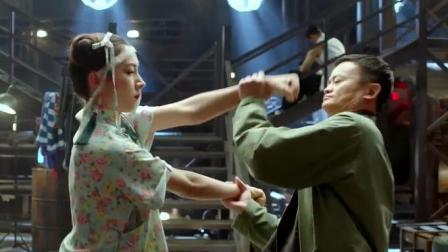 马云电影处女作《攻守道》, 你们难道只看到了钱? 心疼李连杰