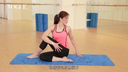 上班族必学瑜伽! 改善驼背及肩颈腰酸背痛(特辑) VOGUE 健身房