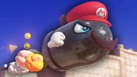 【矿蛙】超级马里奥 奥德赛#沙漠国马里奥欺男霸女抢香蕉
