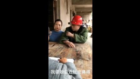 四川方言: 老婆昨晚挑战了冬瓜, 刘二狗当场蒙圈了