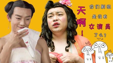 电影纵贯线128: 9分钟看完中国最牛妖怪
