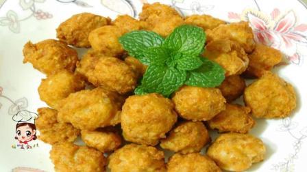 外焦里嫩香脆好吃的香酥丸子, 农村姑娘在家教你制作, 看一遍就会!
