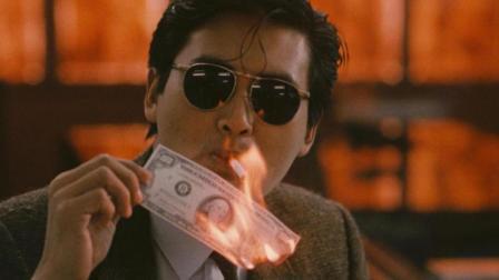 《英雄本色》重映三天票房1500万! 周润发小马哥抽烟真霸气!