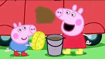 小猪佩奇 第四季动漫绘画 大象艾蒙德的生日粉红猪小妹的故事