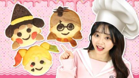 小伶玩具 手工DIY超大小熊饼干!快来看看小伶做了什么吧! 手工DIY超大小熊饼干!
