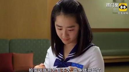 为了完成爷爷的心愿, 15岁高中女学生嫁给她的美术老师