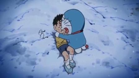 《哆啦A梦》大结局, 只留下大雄一个人, 泪奔了, 致敬童年!