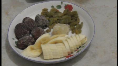 一根香蕉+几颗蜜枣制作什么样的美食呢? 看冉冉3分钟教你学会它!