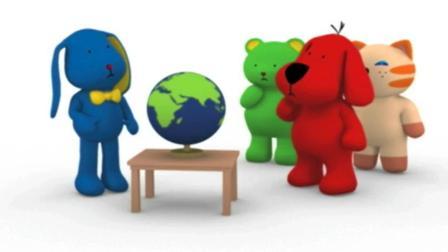 20 保护我们的地球