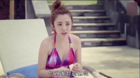 我的体育老师: 张嘉译以为王晓晨溺水! 赶紧跳水相救! 仗义!