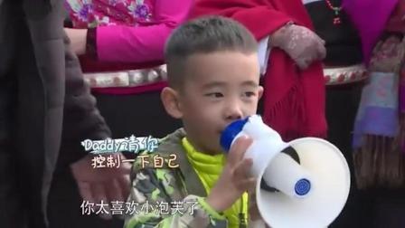 未播: Jasper拿着喇叭向陈小春抗议: 你太喜欢小泡芙了, 控制一下