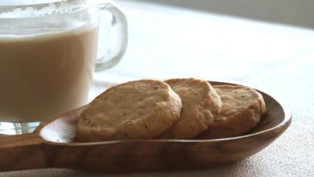 下午茶美味之伯爵红茶饼干