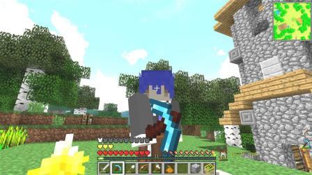 我的世界美丽新世界07: 魔力初试用, 魔钢之镐