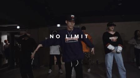 """韩国1M舞室   Koosung Jung 编舞 音乐""""No Limit - G-Eazy ft. A$AP Rocky, Cardi B"""""""