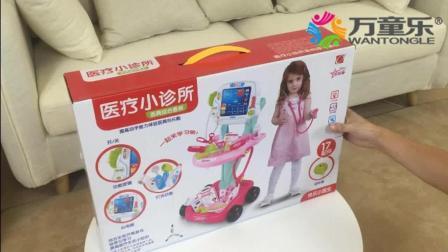 过家家玩具 贝比谷106医疗小诊所 医生小推车 天猫万童乐玩具专营店