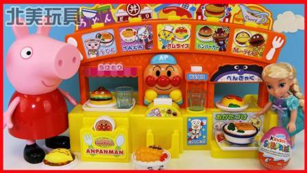 面包超人玩具汉堡速食店宝宝儿童过家家!
