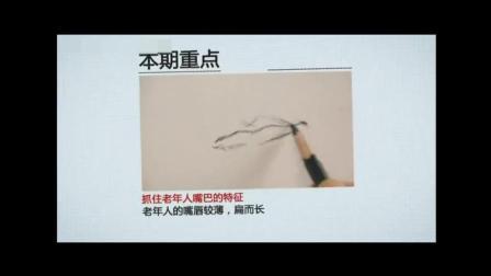 素描培训班多少钱动漫铅笔画技法_画漫画人物教程素描班 北京