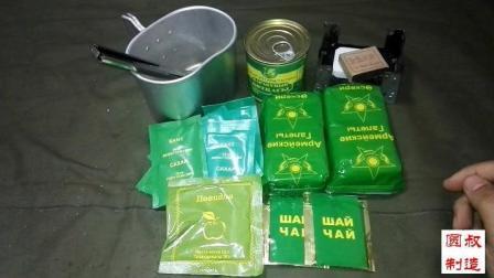 圆叔带你吃军粮(荞麦牛肉饭): 哈萨克斯坦口粮下