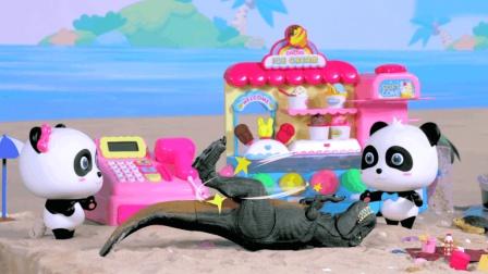 宝宝巴士玩具  美味的冰淇淋