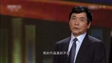 《开讲啦》北大教授曹文轩: 中国最好的作品, 就是世界性的作品!