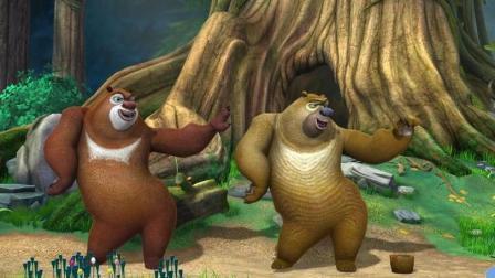 熊出没大冒险 熊大逛恐龙乐园 营救被困熊二2