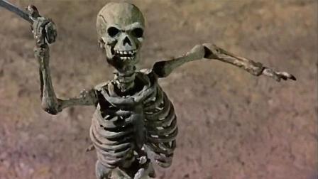 1963年电影《杰逊王子战群妖》大战骷髅兵