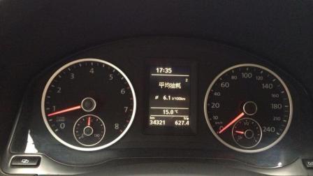 车子首后油耗为什么会上升? 老司机说了实话!