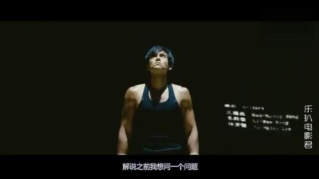 彭于晏主演的超正能量电影: 《翻滚吧阿信》