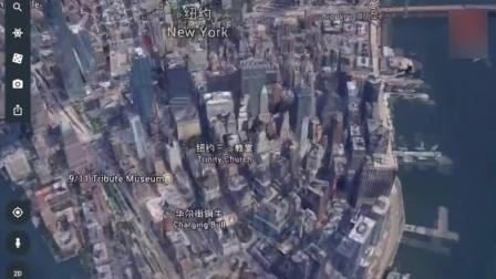 百度高德们要加油了! 谷歌地球下的3D纽约城