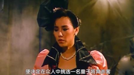 成奎安朱宝意主演的恐怖片, 30年过去了仍然百看不厌