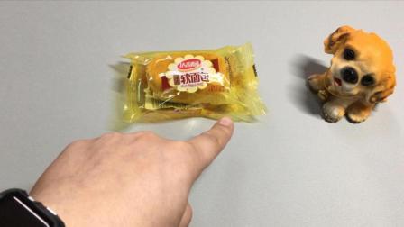 【安润出品】减肥不做苦行僧! 怎么吃法式小面包才不发胖? 「安润瘦身原创」大润润解说