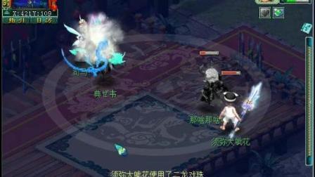 梦幻西游: 老王百万龙服战专区单挑对面宝宝狂神的